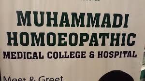 Muhammadi Homoeopathic