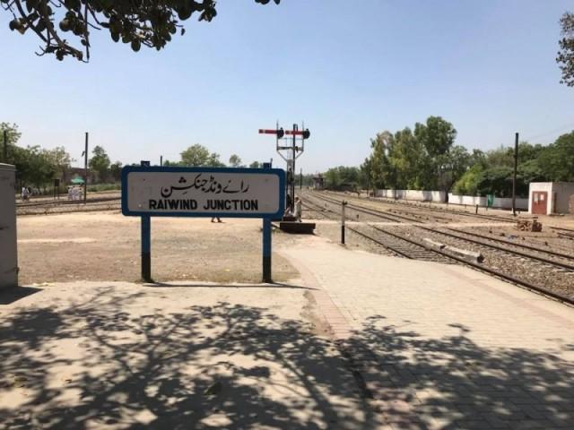 Raiwind Junction Railway Station