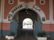 Bhakkar Railway Station