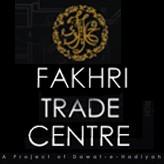 Fakhri Trade Centre