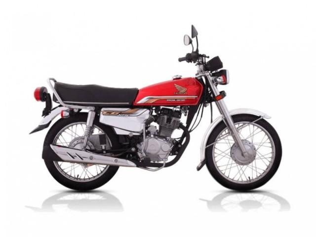 Honda CG 125 Special Edition 2021