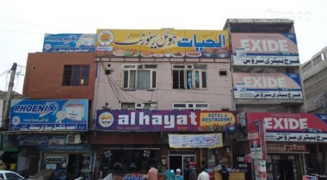 Al - Hayat