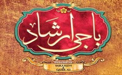 Baji Irshad