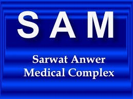 Sarwat Anwer Medical Complex