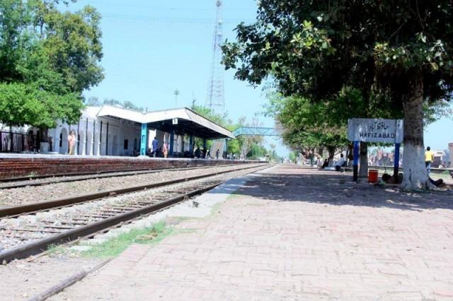 Hafizabad Railway Station