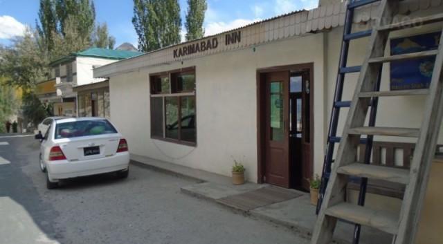 Karimabad Inn