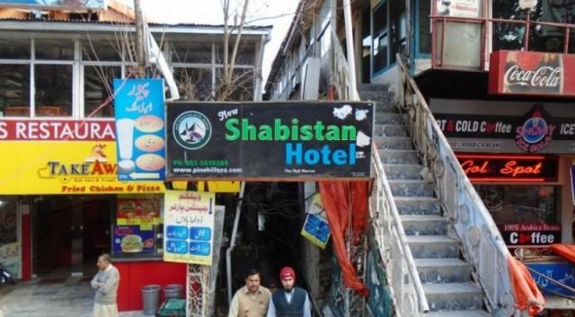New Shabistan
