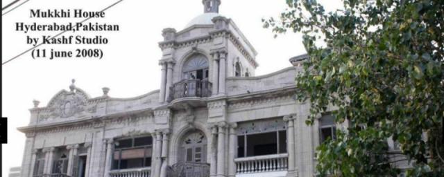 Mukhi House