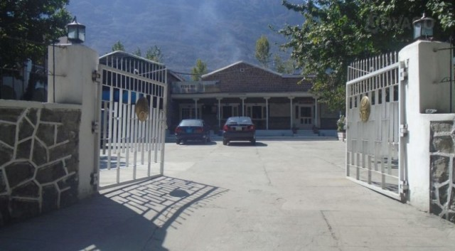 PTDC Gilgit