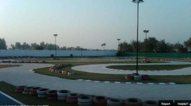 X Park