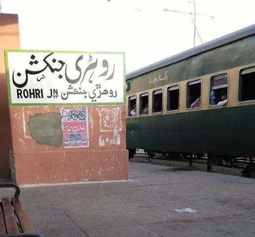 Rohri Junction Railway Station