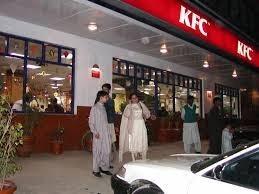 KFC Bahria Town