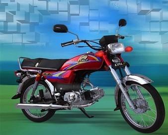 Crown CRLF 70cc Euro ll