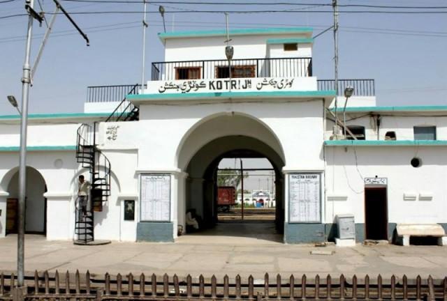 Kotri Junction Railway Station