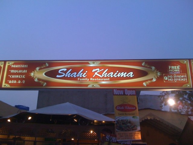 Shahi Khaima