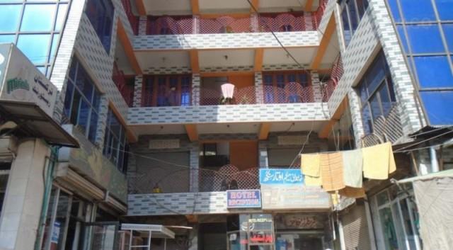 Al-Mashriq