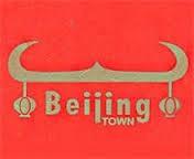 Beijing Town