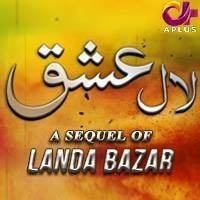 Laal Ishq - Landa Bazar