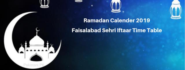 Faisalabad Ramadan Calendar 2019