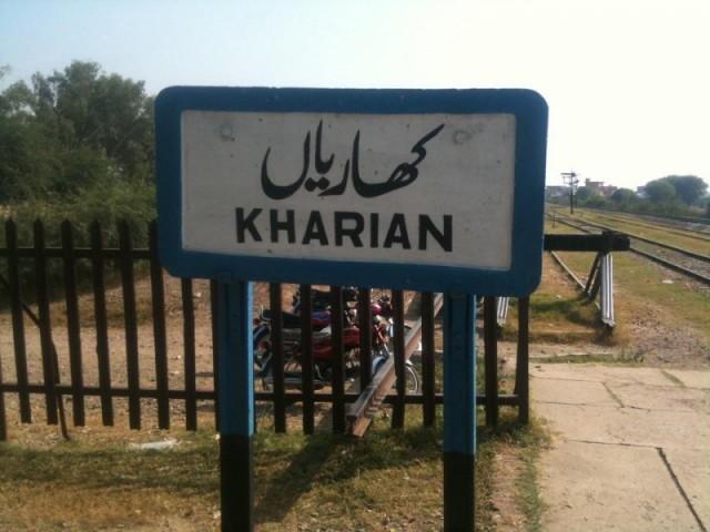 Kharian Railway Station