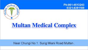 Zeenat Medical Complex