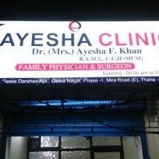 Ayesha Clinic