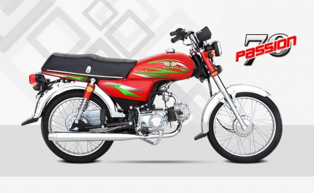 Road Prince RP 70 Passion 2017