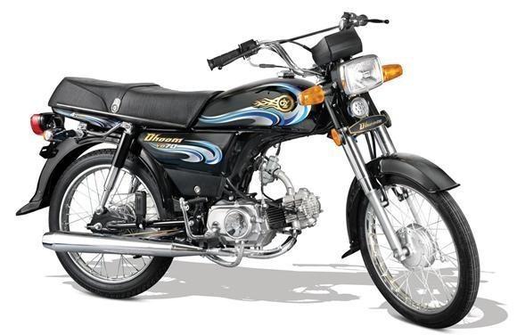 Yamaha Dhoom YD 70 2017