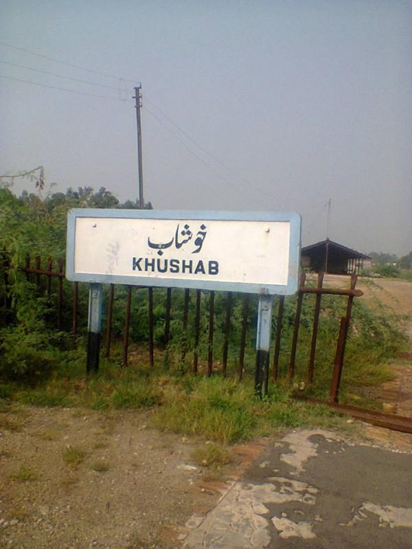 Khushab Junction Railway Station