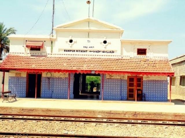Ranipur Riyasat Railway Station