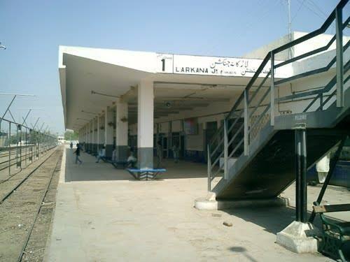 Larkana Junction Railway Station