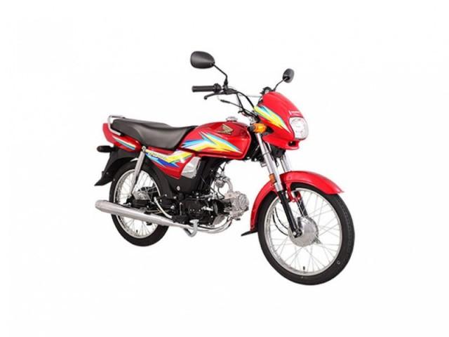 Honda CD 70 Dream 2021