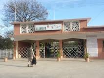 Islamabad Railway Station