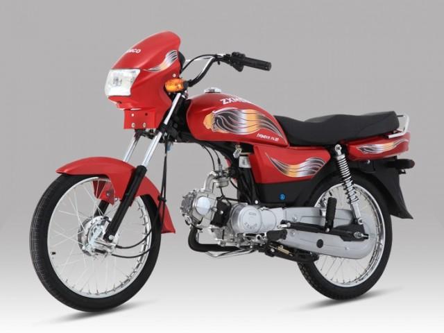 Zxmco ZX 70 CC Thunder plus