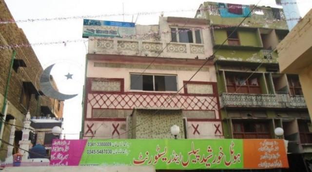 Hotel Khursheed Palace