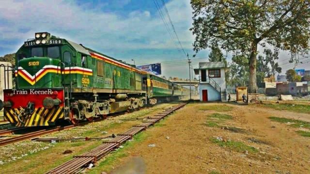 Sargodha Junction Railway Station