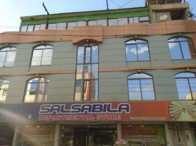 Salsabila