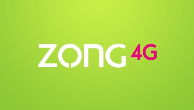 Zong Student Bundle Offer