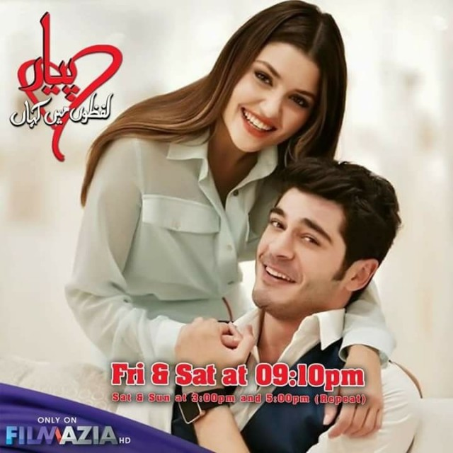 Filmazia Turkish Dramas List, Timings, Schedule, Cast - Best