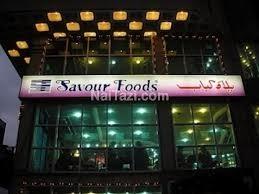 Savour Fast Food