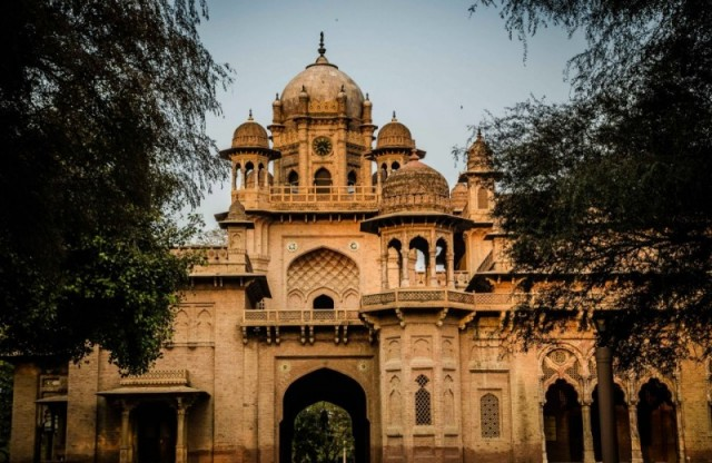 Aitchison College Lahore