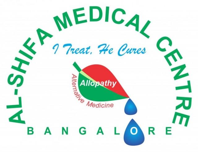 AL-Shifa Medical Services