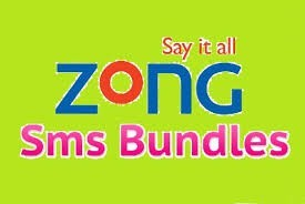 Zulu SMS Bundle