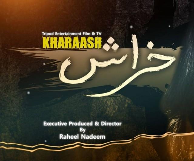 Kharaash