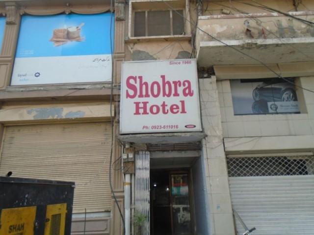 Shobra