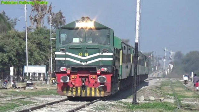 Sarai Alamgir Railway Station