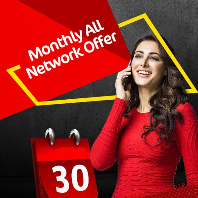 Jazz Monthly All Network Offer