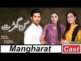 Mangharat