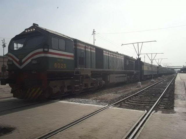 Multan Express
