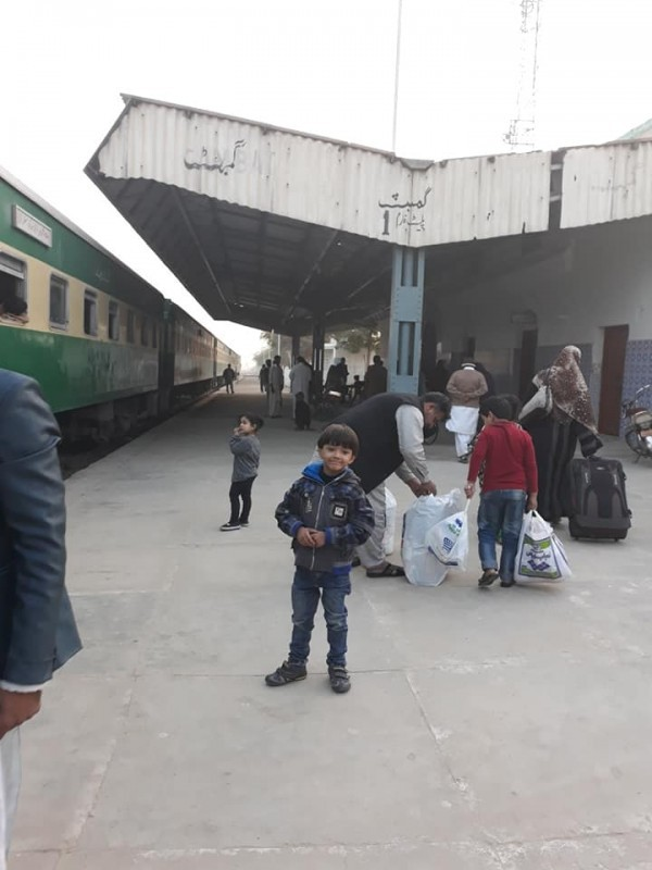 Gambat Railway Station